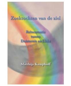 Geschreven door Matthijs Kamphoff
